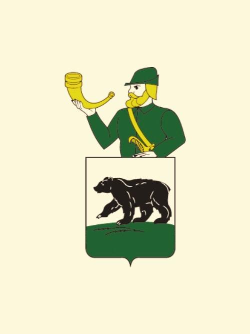 Черняховский городской округ