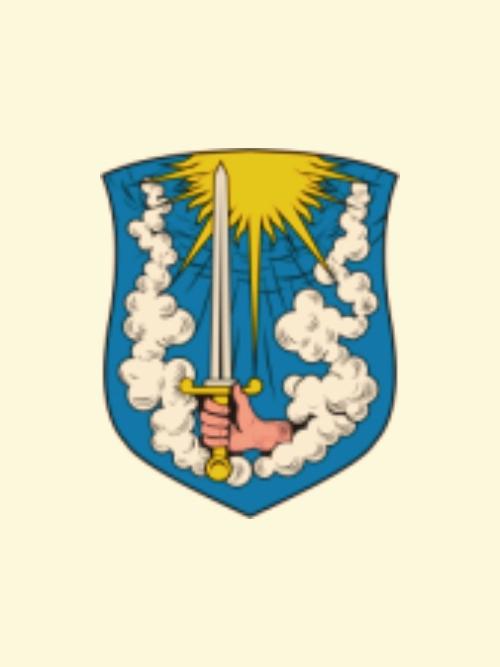 Гвардейский городской округ