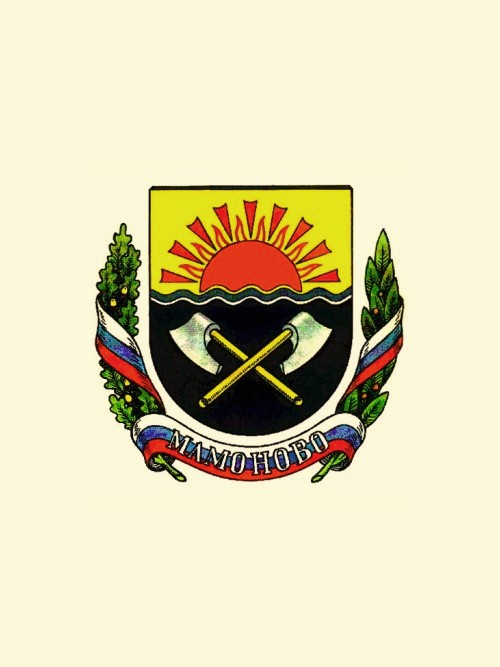 Мамоновский городской округ