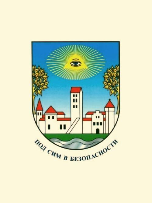 Неманский городской округ
